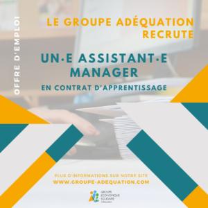 NOUS RECRUTONS UN(E) ASSISTANT(E) MANAGER EN CONTRAT D'APPRENTISSAGE